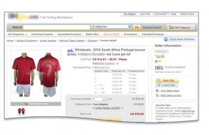MarkMonitor-scrnshot-B2B_Marketplace